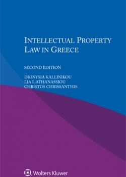Intellectual Property Law in Greece_2nd Ed_P1 Cover
